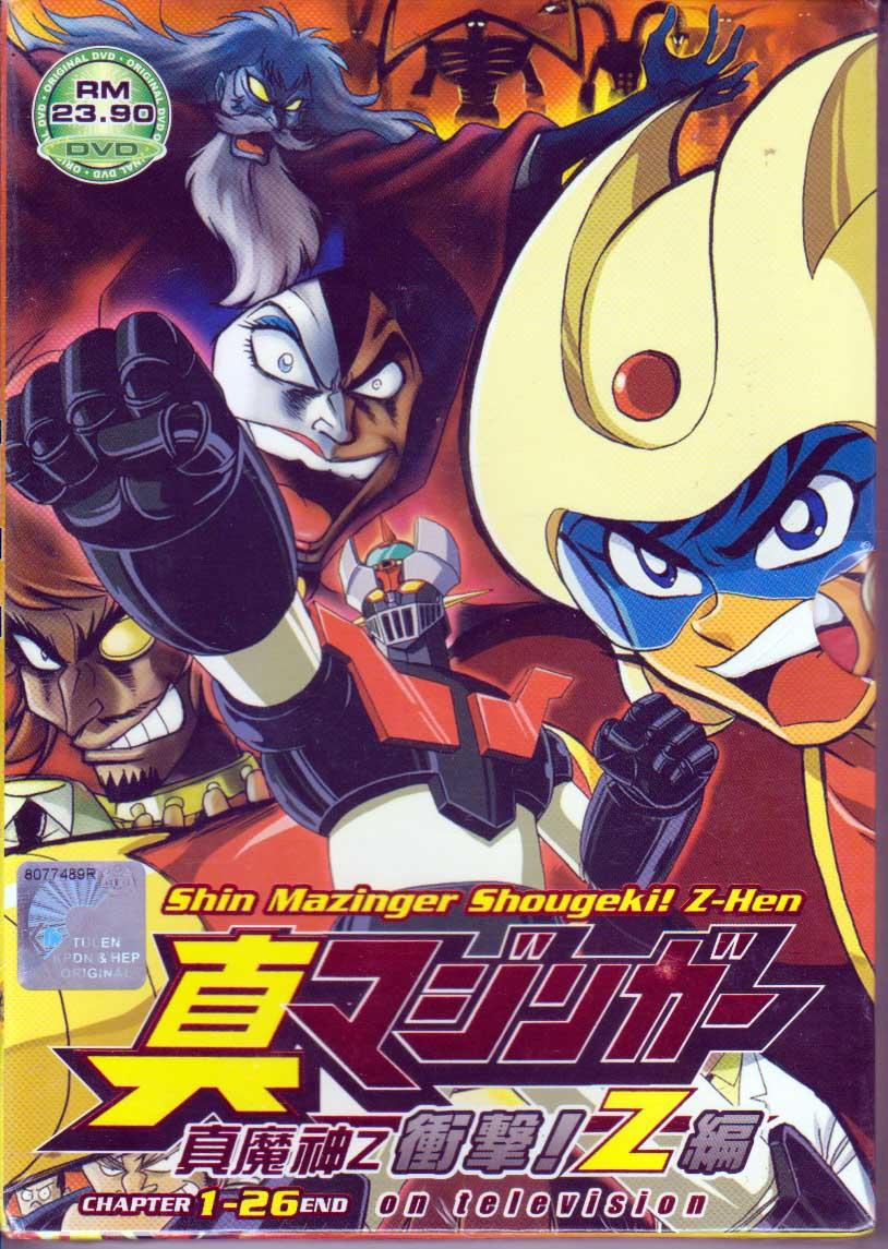 Shin Mazinger Shougeki! Z-Hen 1-26 End DVD