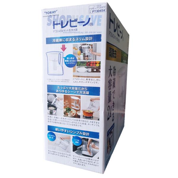 SHOPNSAVE JAPAN Torayvino PT304V Pitcher, water filter portable