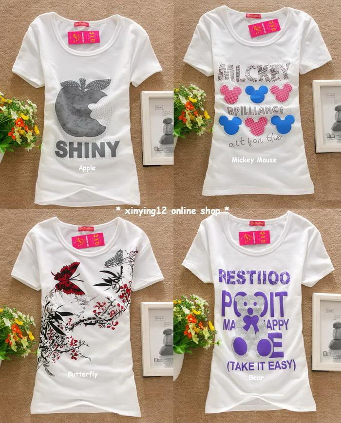 Short sleeved cotton t shirt slim pr end 7 12 2019 1 07 pm for T shirt printing stonecrest mall