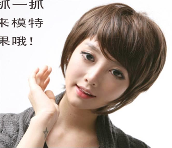 short wig IX11/ready stock/ rambut palsu