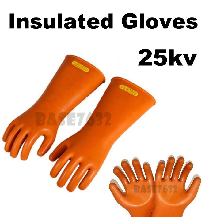 SHUANG AN  25kv High Voltage Current Electrical Insulated Glove Gloves