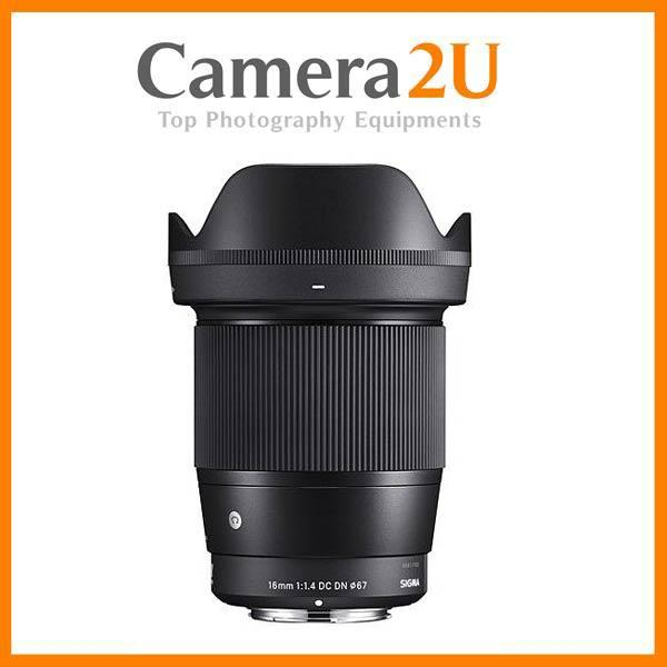 Sigma 16mm f/1.4 DC DN Contemporary Lens for Panasonic MFT (Import)