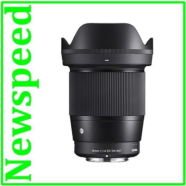 Sigma 16mm f/1.4 DC DN Contemporary Lens for Sony E Mount (MSIA)