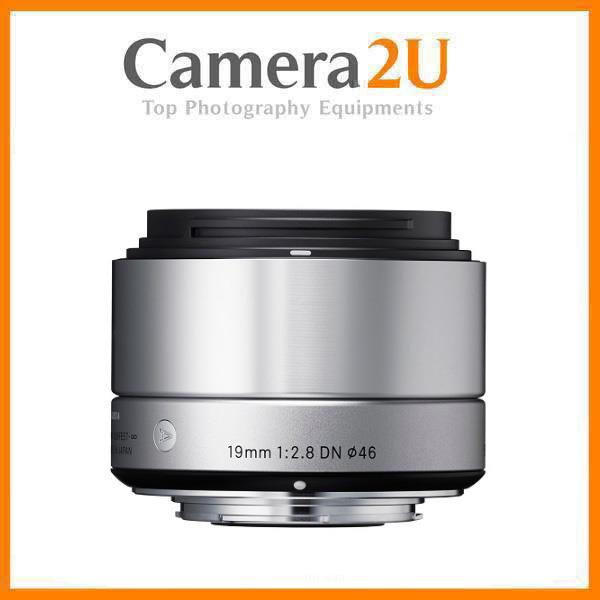 Sigma 19mm f/2.8 DN Art for Panasonic MFT Cameras (Silver)