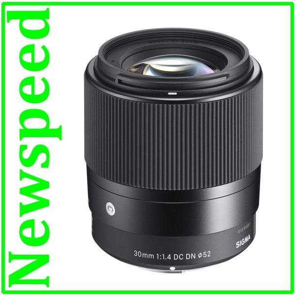 Sigma 30mm f/1.4 DC DN Contemporary Lens for Sony E Mount (2 yr wty)