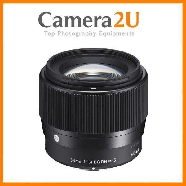 Sigma 56mm f/1.4 DC DN Contemporary Lens For Sony E Mount (Import)