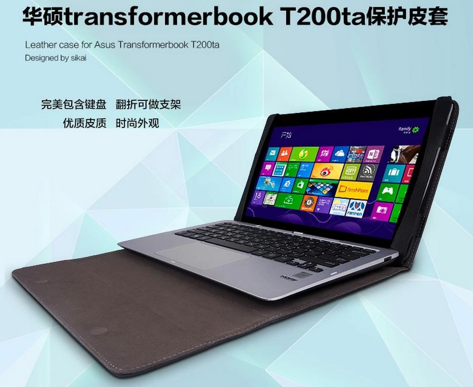 Sikai ASUS Transformer Book T200TA T200 Case Cover Casing