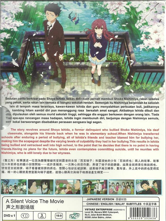 a silent voice the movie anime mov end 6 21 2018 2 15 pm