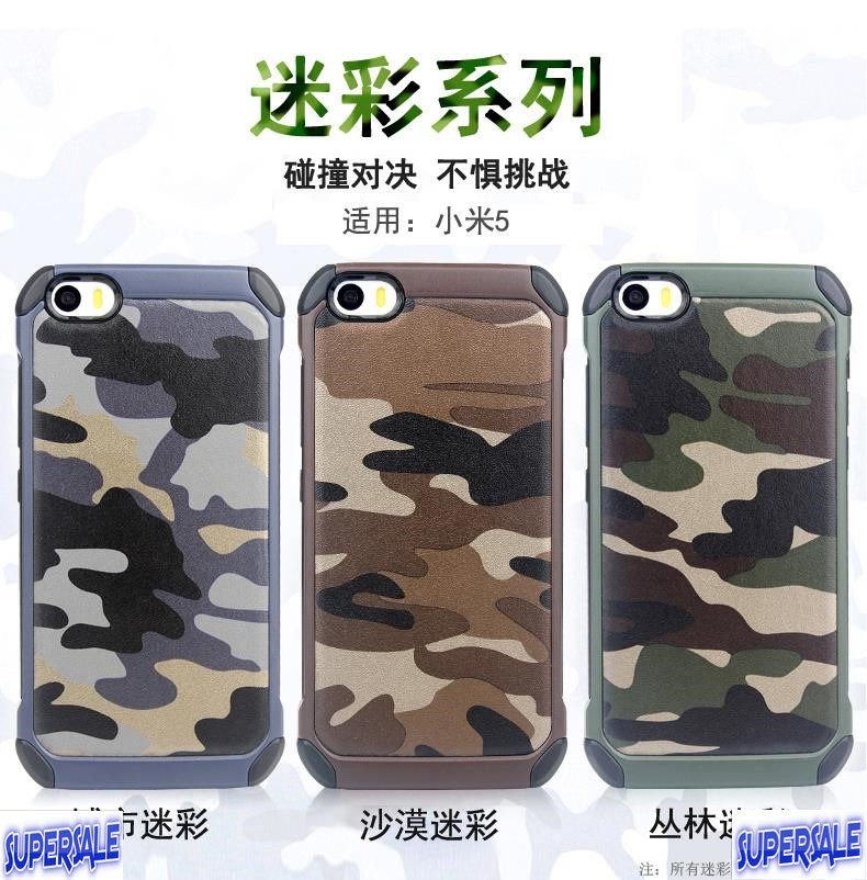 Silicon Camouflage Casing Case Cover for Xiaomi 5