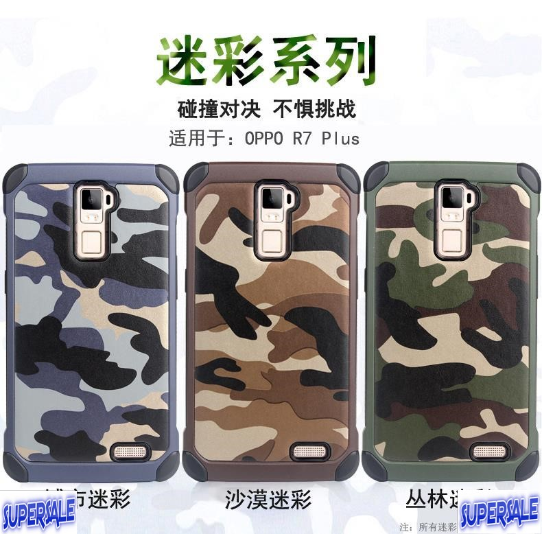 Silicon casing case cover for OPPO R7 Plus