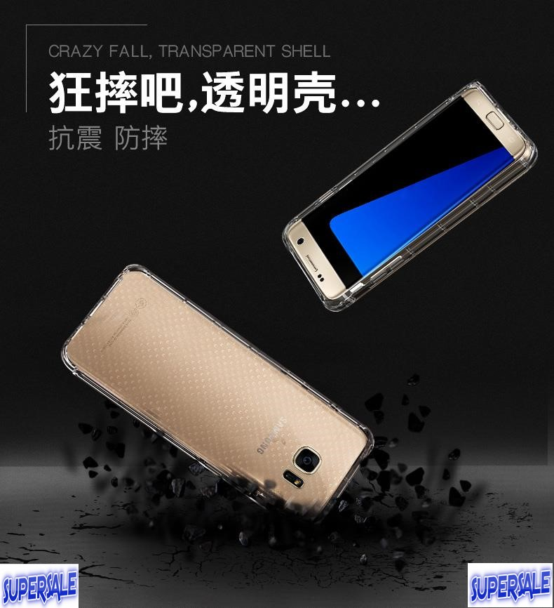 Silicon Casing Case Cover for Samsung S7