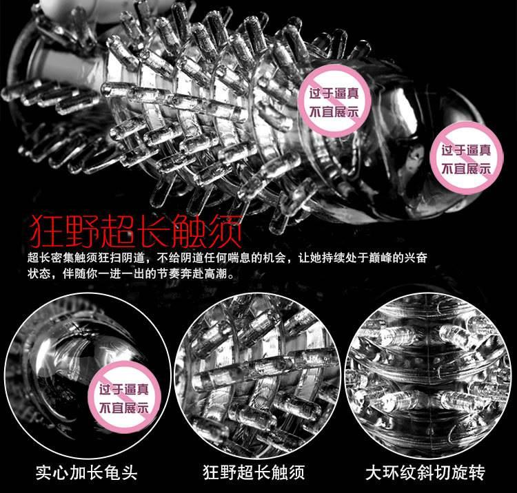Silicone Crystal Sleeve Vibrate Protruding Sarung Kondom Duri Men Toy