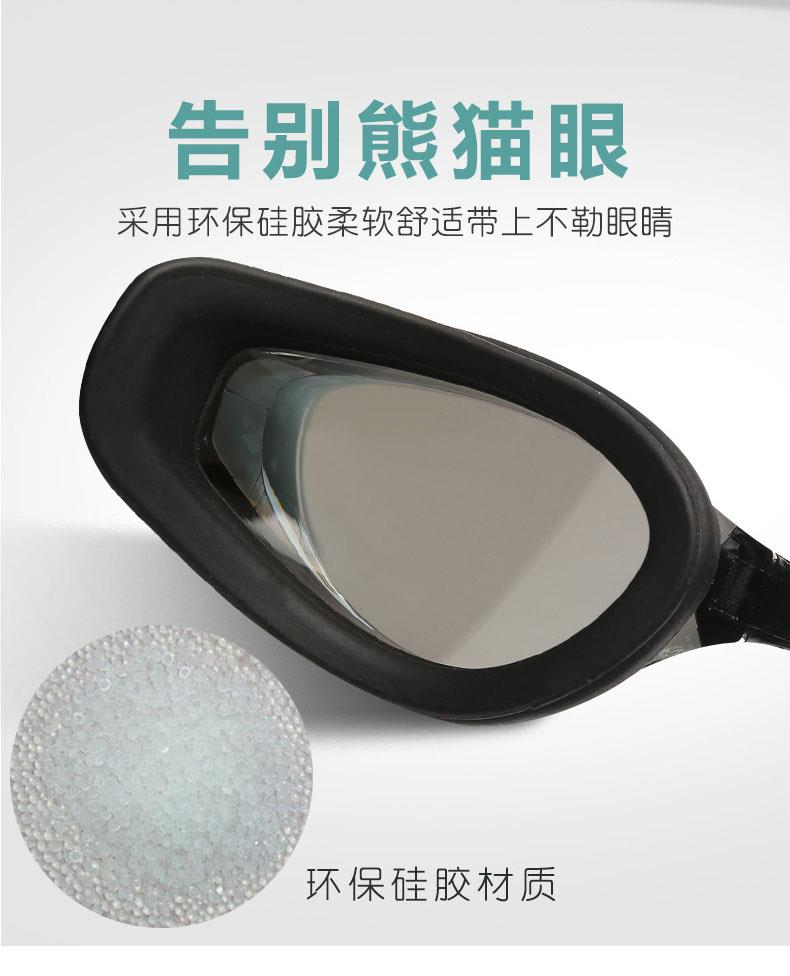 Silicone HD Anti-Fog Plating Swimming Goggles UV Protection