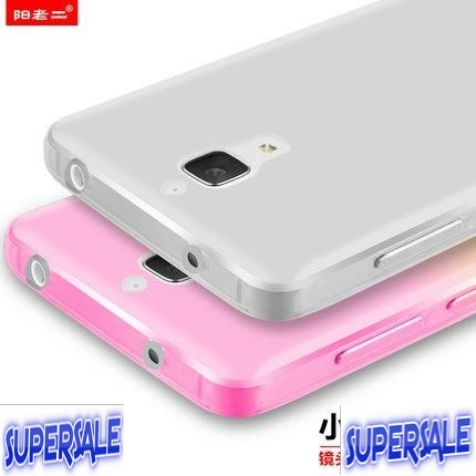 Silicone Transparent Dual Color Casing Case Cover for Xiaomi 4