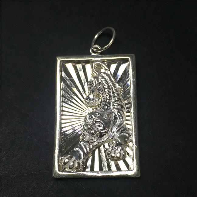 Silver Tiger Chinese Zodiac Symbol End 10222018 915 Pm