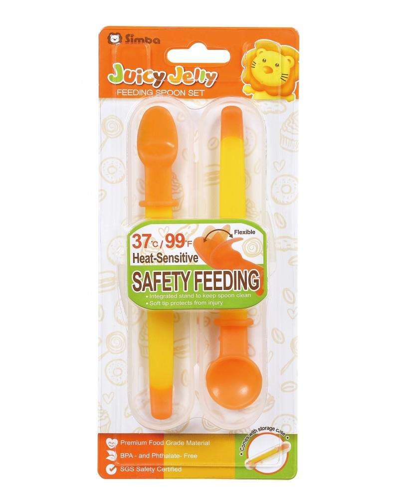 SIMBA JUICY JELLY FEEDING SPOON SET (ORANGE)