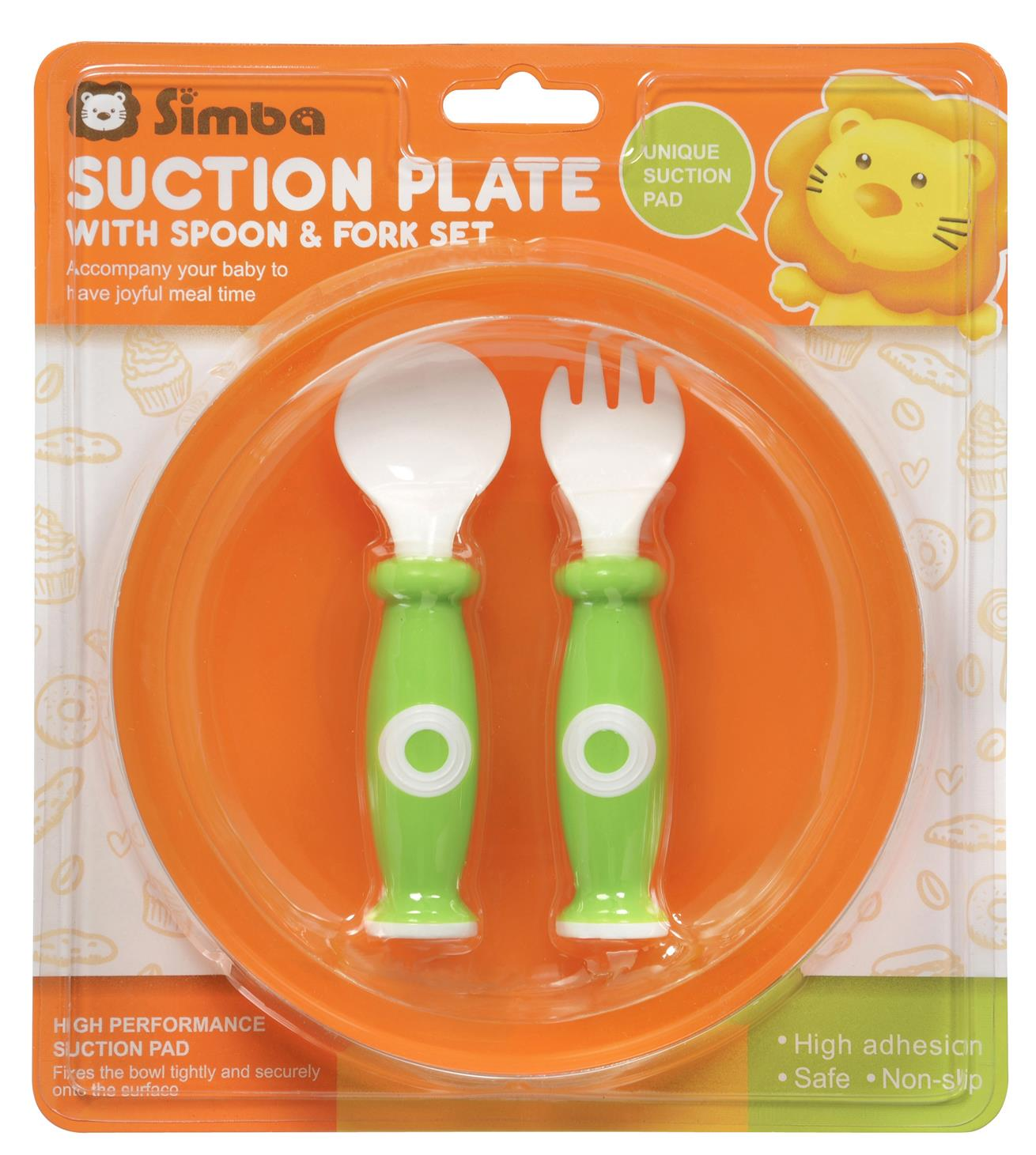 SIMBA Suction Plate With Spoon & Fork Set (Orange)