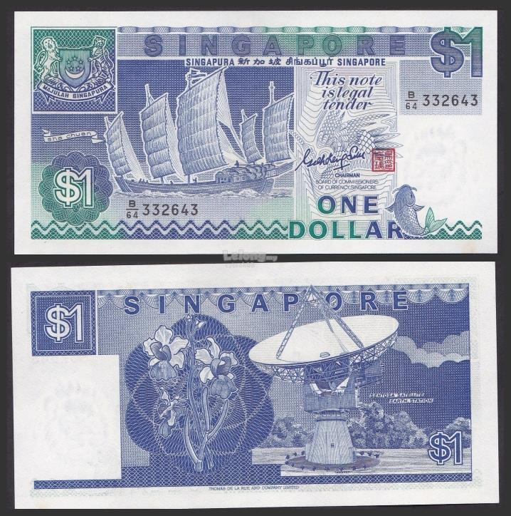 Singapore 1987 One Dollar UNC (Sailing Ship)