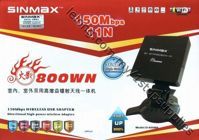 Sagemcom spiga driver download