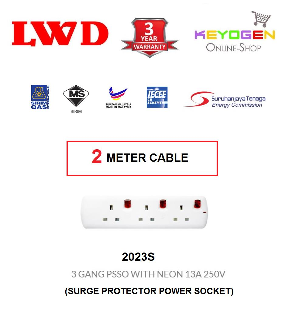 SIRIM Certified LWD 2023S -(2 Meter Cable) Trailing Socket 3 GANG