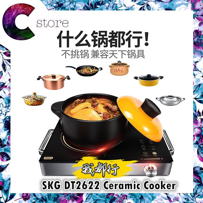 SKG DT2622 Electric Ceramic Induction Cooker