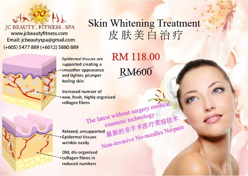 Skin Whitening Treatment (皮肤美白治..