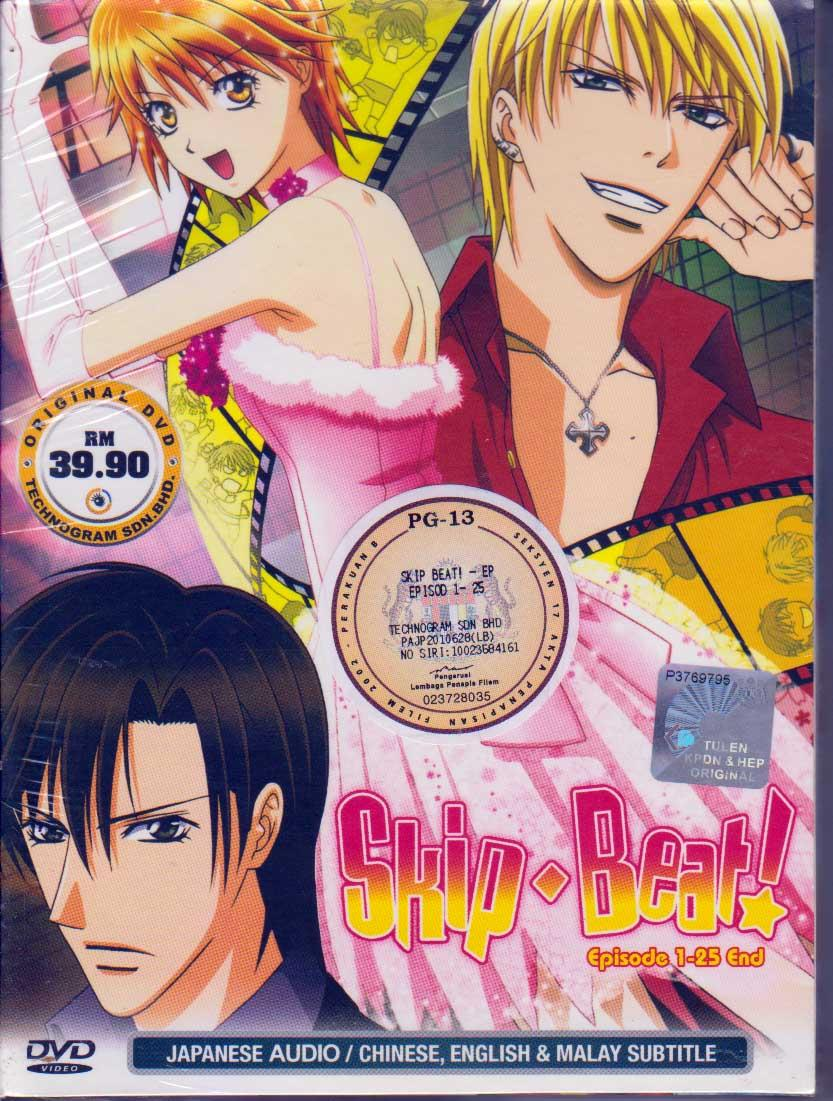 Skip Beat 1-25 End DVD
