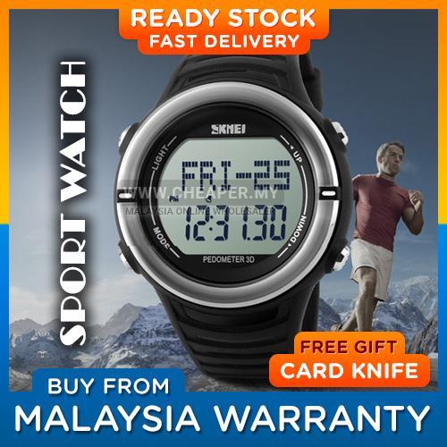 SKMEI 1180 Sport Watch - Heart Rate 0eec52bd33
