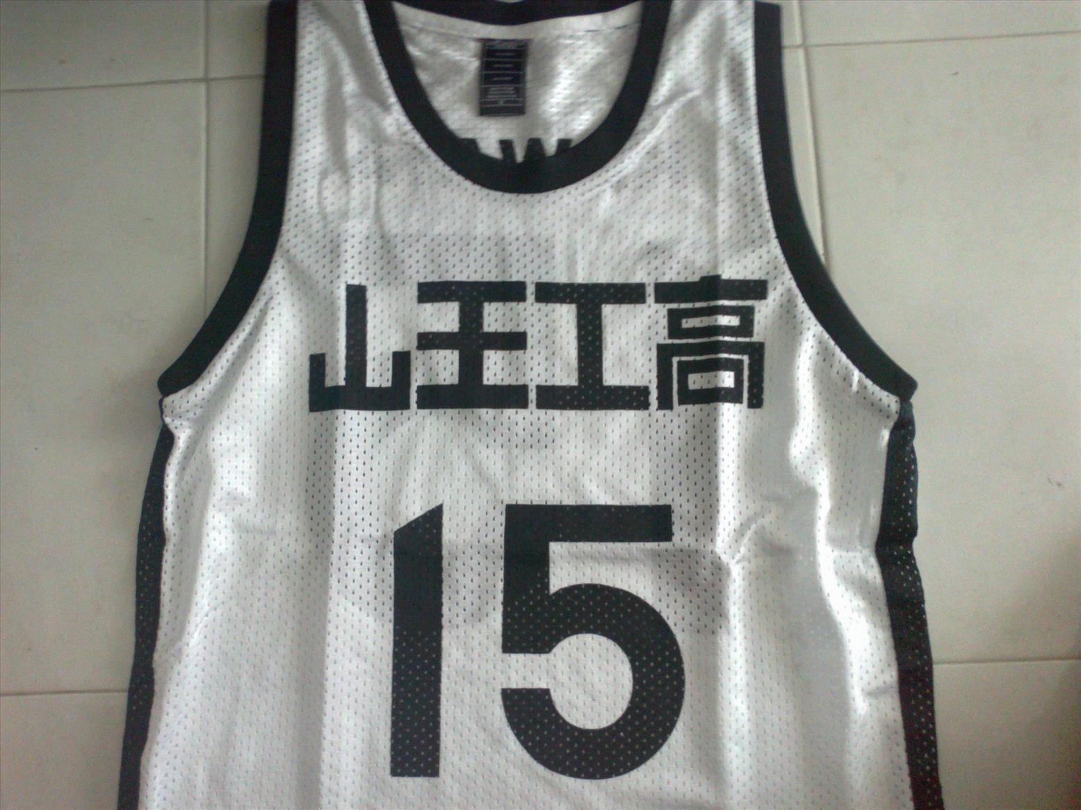 34312fce95d Slam Dunk Industri Sannoh Basketball Jersey Shirt (Japan) Baju basket. ‹ ›