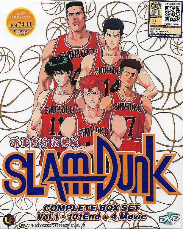 Manga Anime List Slam Dunk Interhigh: SLAM DUNK Vol.1-101End + 4 Movies A (end 10/17/2020 1:22 AM