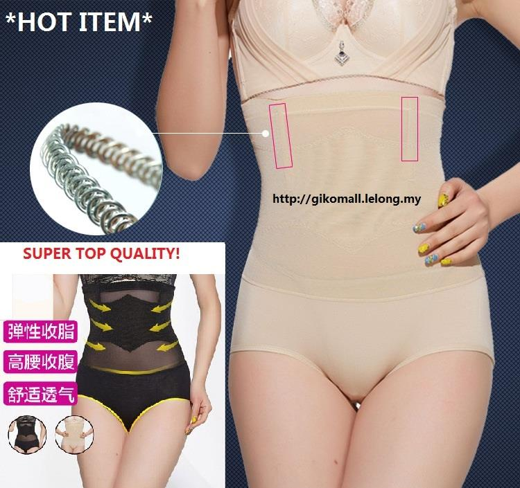 Slimming High Waist Breathable Body Shaper Underwear