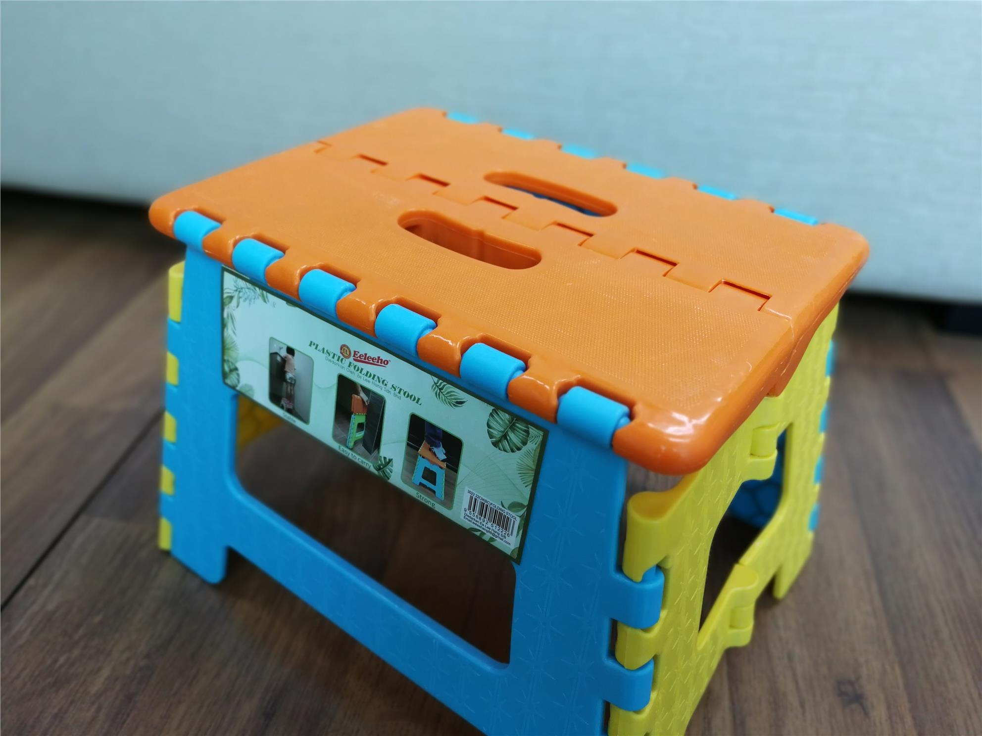 Small Size Folding Foldable Portable Plastic Stool