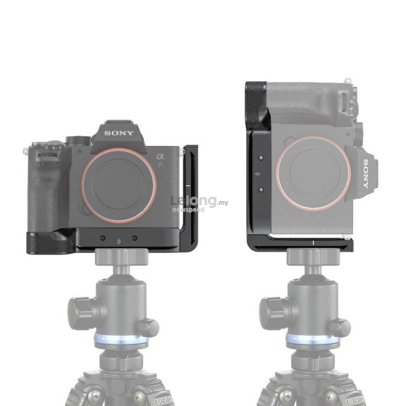 SmallRig L-Bracket for Sony A7R IV & A9 II LCS2417