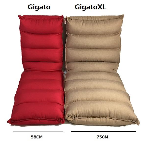 Smartux Gigato XL Linen Fabric Adjustable Futon Sofa (Grey)
