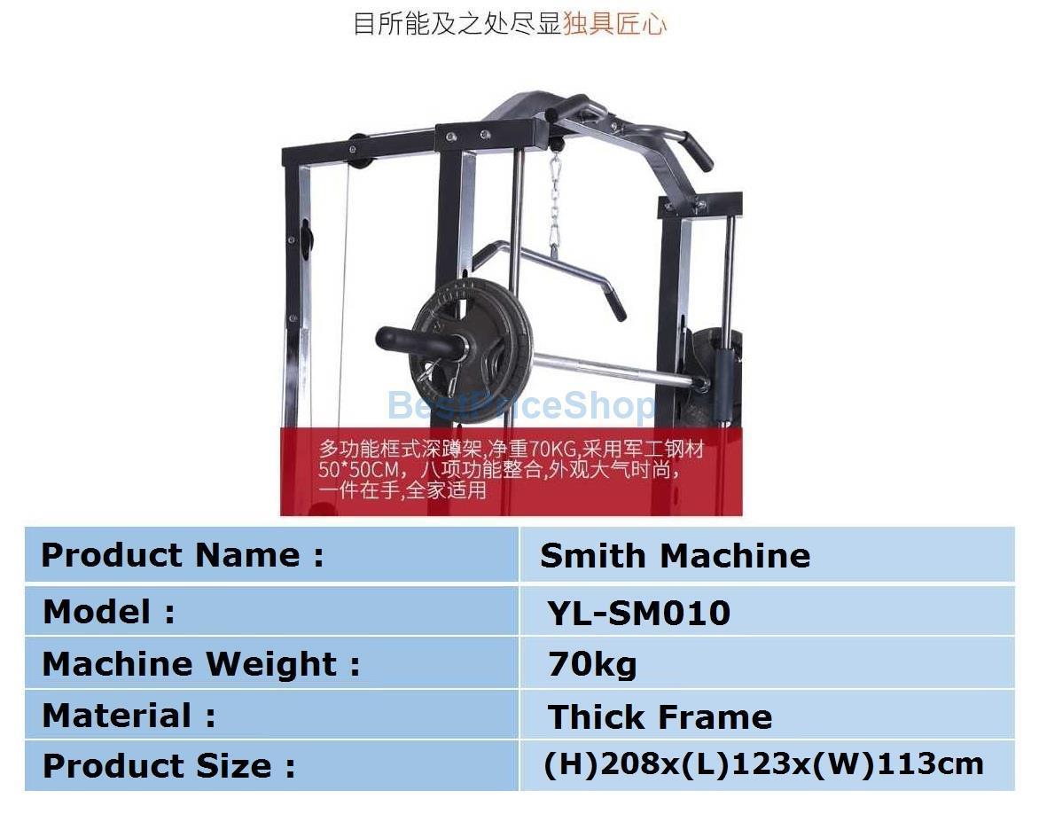 Smith Machine Squat Power Rack Station Bench Press Barbell YL-SM010
