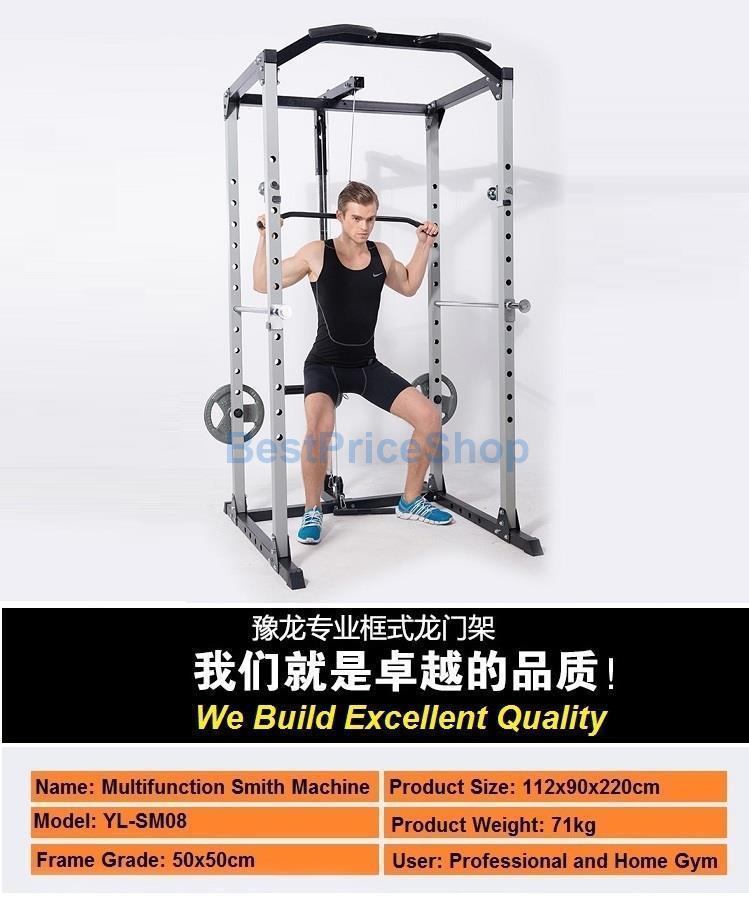 Smith Machine Squat Rack Power Gym S (end 5/14/2019 2:46 PM)