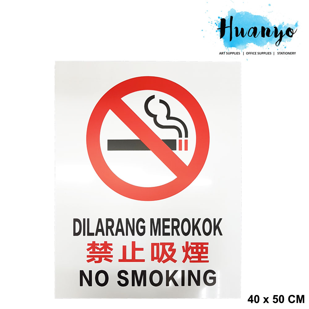 No Smoking Sign Board With Adhesive 40 X 50 Cm