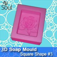 Soap Mould - 3D Square Shape #1