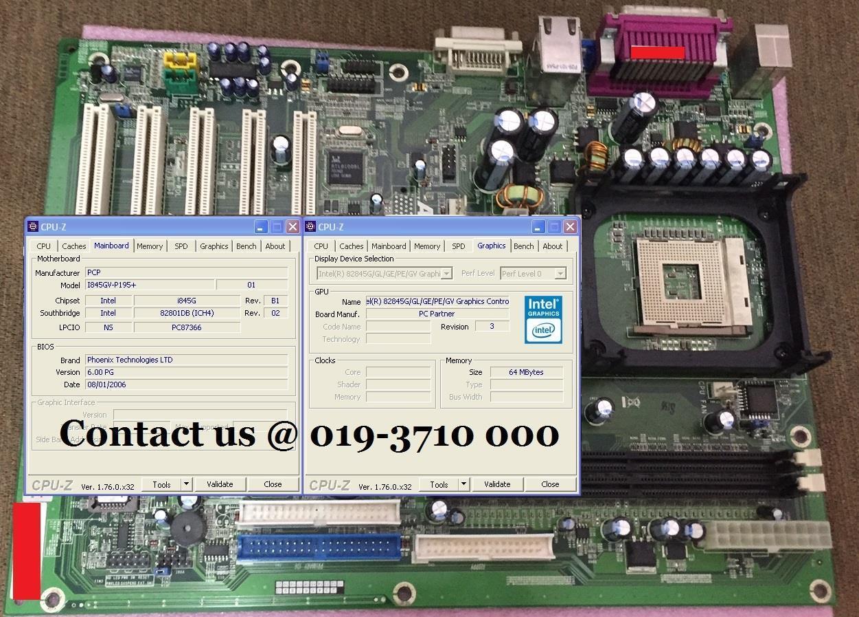 INTEL 82845G BIOS DRIVERS
