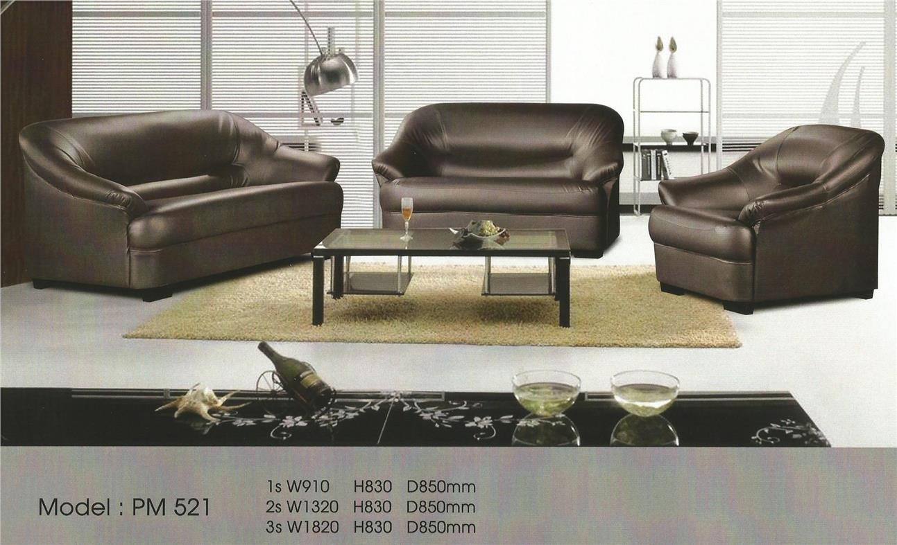 SOFA SET 1+2+3 MODEL PM521