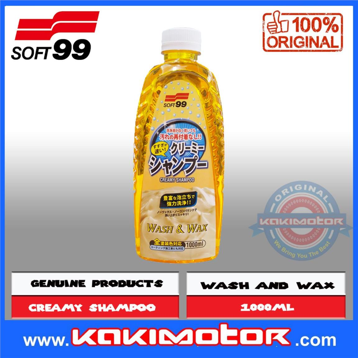 Soft 99 / Soft99 Creamy Shampoo Car Wash & Wax 1000ML