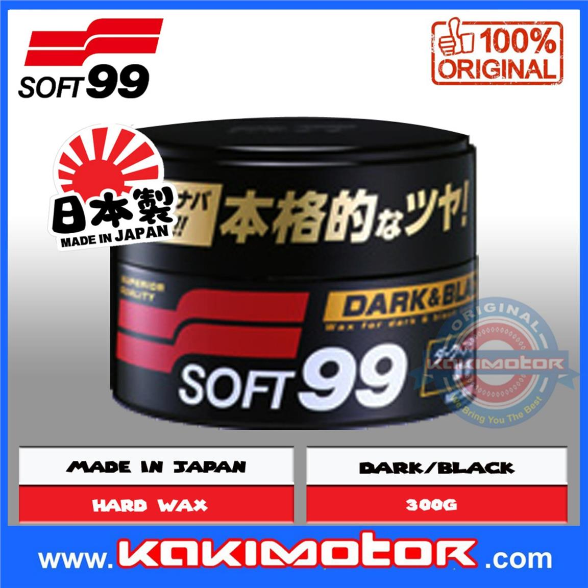 Soft 99 / Soft99 Drak & Black Hard Wax With Cleaner - 300g