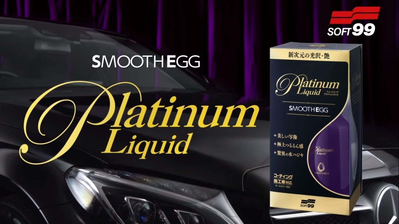 Soft99 / Soft 99 Smooth Egg Platinum Liquid (230ml) Spray Coating/Wax