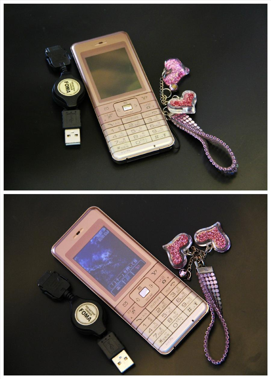Softbank Panasonic 822P Japan Phone Japanese Phone