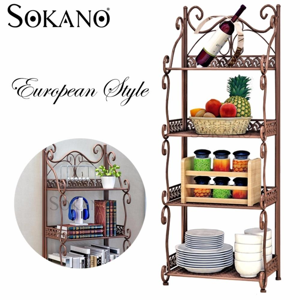 SOKANO Z674 Europe Style 4 Tiers Multifunctional Stainless-Steel Rack