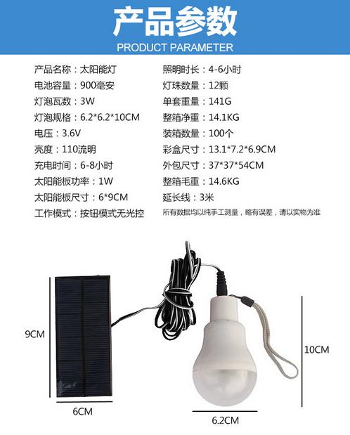 Solar Beach Light Lamp Solar Bulb Light Powered Portable