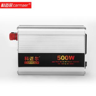 Solar Inverter 12V500W with USB port