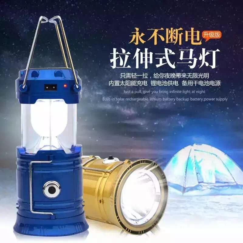 Solar outdoor emergency lights camping tent portable lantern LED