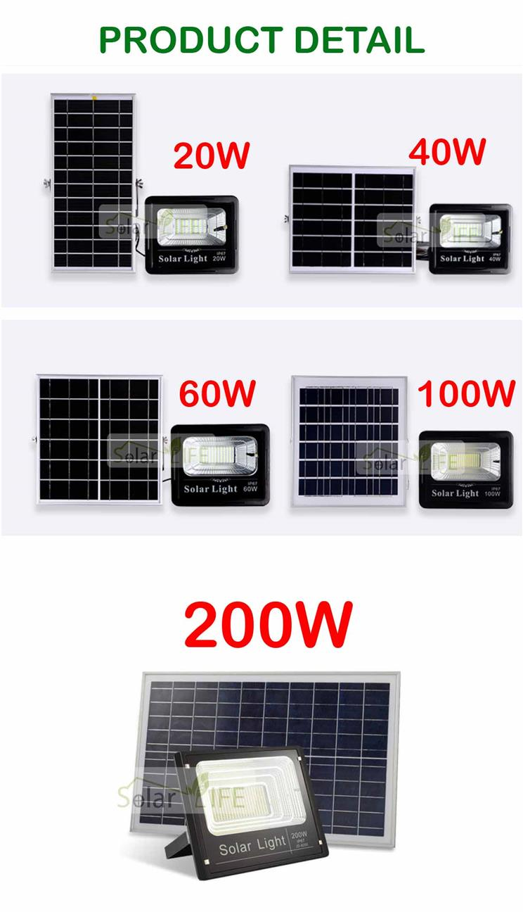 SOLAR OUTDOOR SPOTLIGHTS 100W