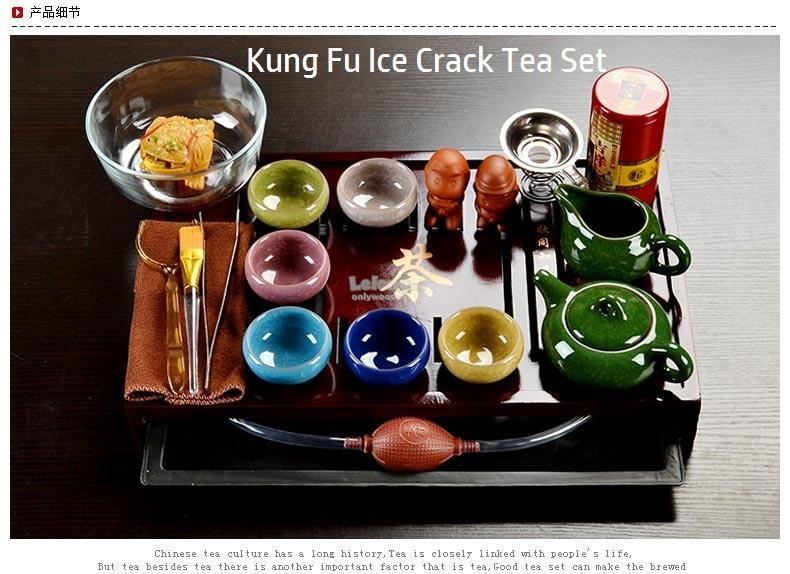 Solid Wood Kung Fu Tea Sets, Ice Crack Package, Tea Tray